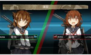 艦これ 艦隊これくしょん 艦隊これくしょんまにあっくす!