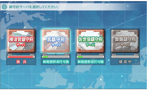 gameswf-1400081009-196
