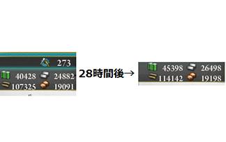 85f6a26d