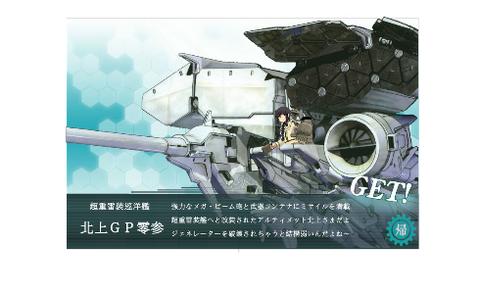 gameswf-1399201084-371