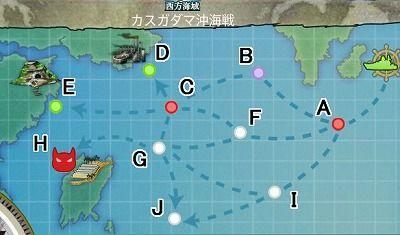 map4-4kari-s