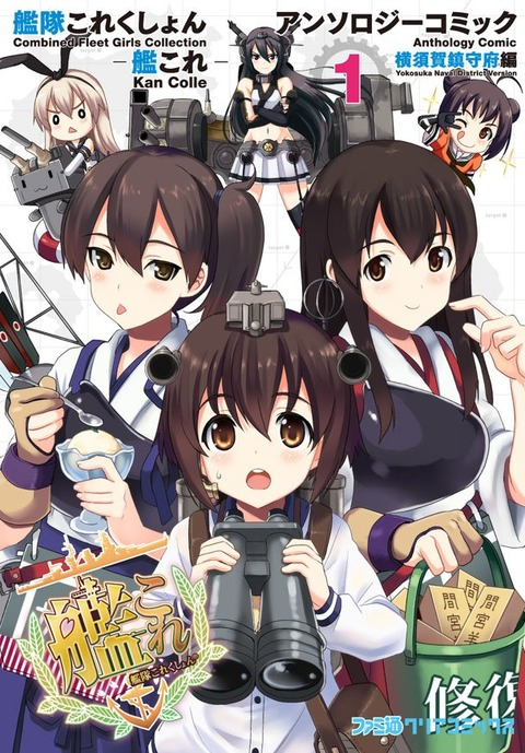 news_large_kancolle_8