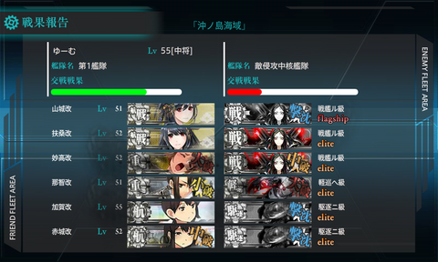 kancolle-2-4-retry-2