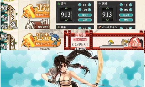 db87e93d-s