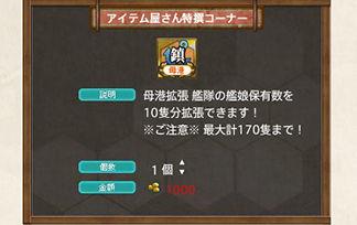 2e0fbf65