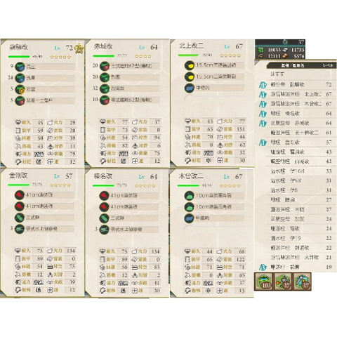 gameswf-1400551812-762