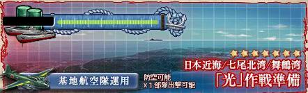 E-1-バナー