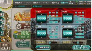 【艦これ】潜水艦部隊99放置なんだけどDMMでポイントサービスでもあったらケッコンしてみるかな