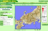 スクリーンショット 2020-03-10 16.37.59