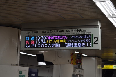 DSC_0157
