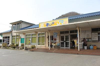 resize_iwamikawa