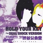 holdyourkeydualshockversion