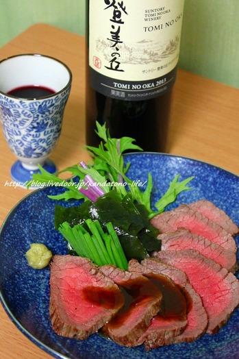 ブログ第2回日本ワイン (39)