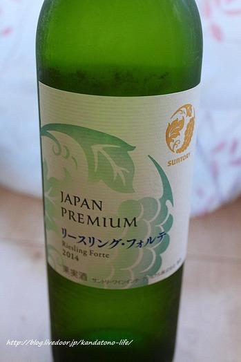 ブログ日本ワイン2回目白 (1)