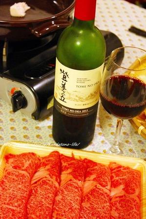 ブログ第3回日本ワイン (1)
