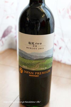 ブログ日本ワイン (4)