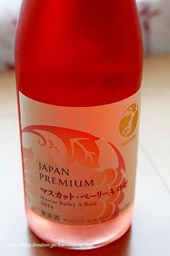 07 日本ワイン (6)