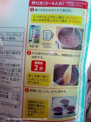 ブログ味おこしJPG (1)