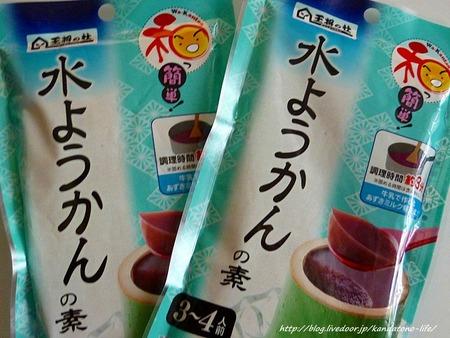 ブログ味おこしJPG (2)
