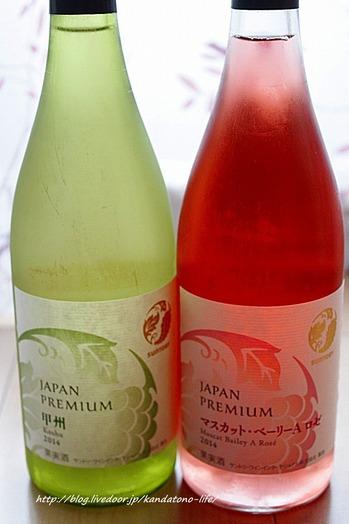 07 日本ワイン (2)