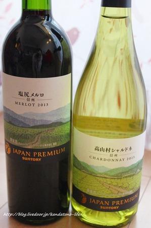 ブログ日本ワイン (2)