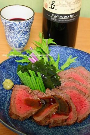 ブログ第2回日本ワイン (45)