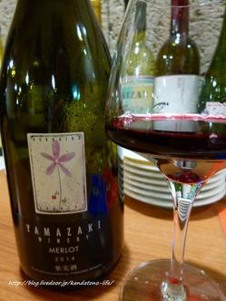 OL道産ワイン (3)