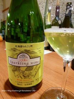 OL道産ワイン (6)