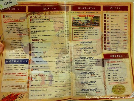 OL2017-09-26 札幌旅 (560)