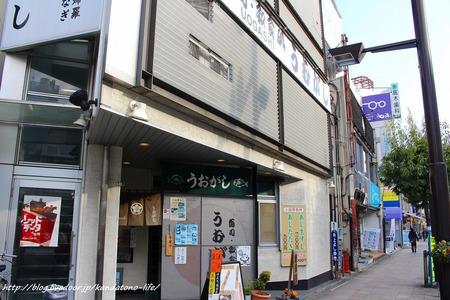 OL20180119~21箱根 (152)