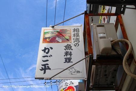 ブログ20180324小田原 (9)