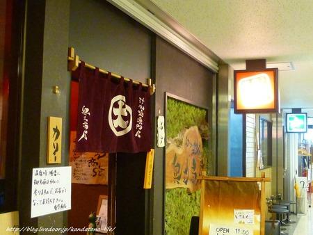OL2017-09-26 札幌旅 (559)