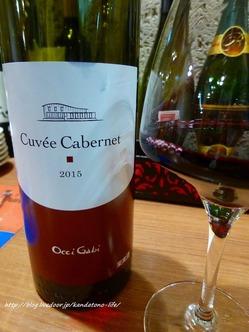 OL道産ワイン (2)