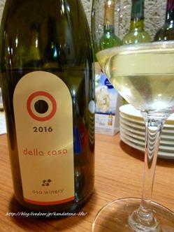 OL道産ワイン (4)