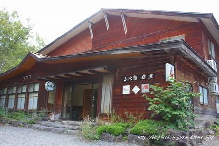26~27乗鞍温泉への旅 (28)