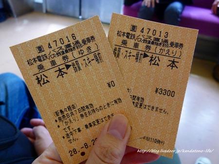 26~27乗鞍温泉への旅 (16)