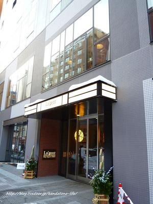 旅ラ・ジェスタホテル (2)