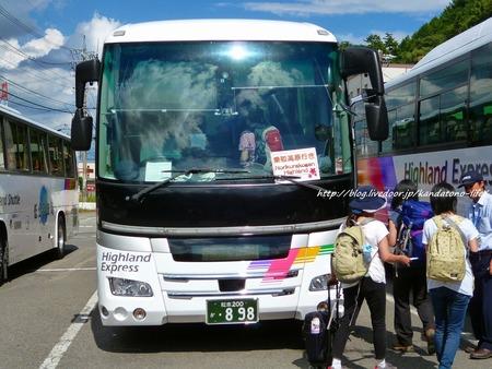 26~27乗鞍温泉への旅 (20)