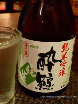 12~14高知旅 (177)