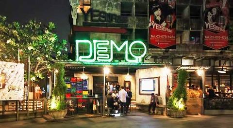 thai_demo3