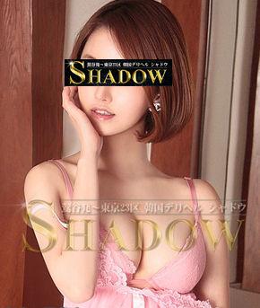 magicshadow_pearl