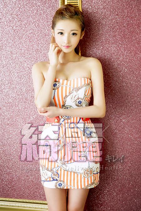 kirei_yuna