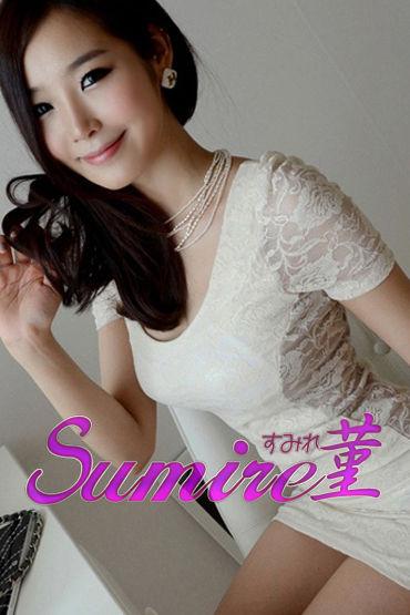 sumire_chika2