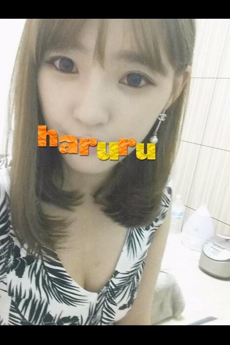 charming2_haruru