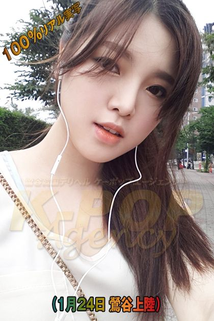 KPA_myonjin3