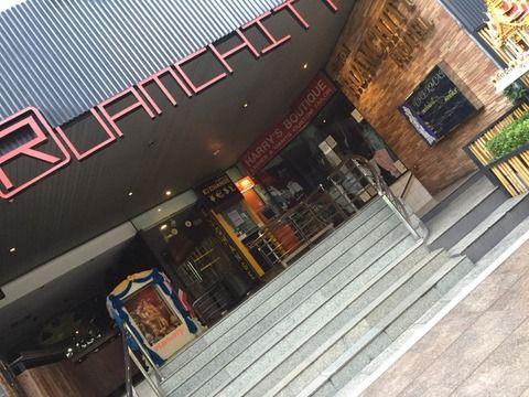 thai_temecafe