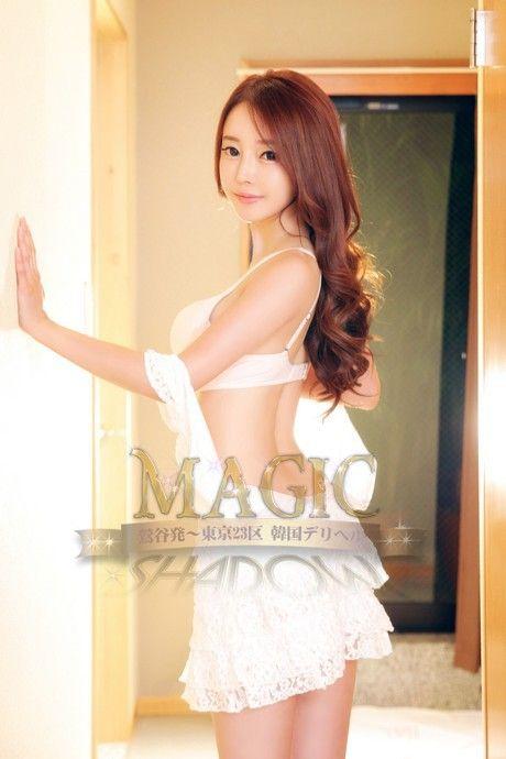 magicshadow_yujin