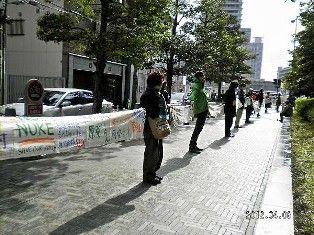 関電ヒューマンチェーン4.6