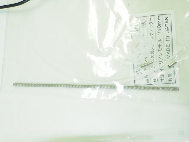 P6050545