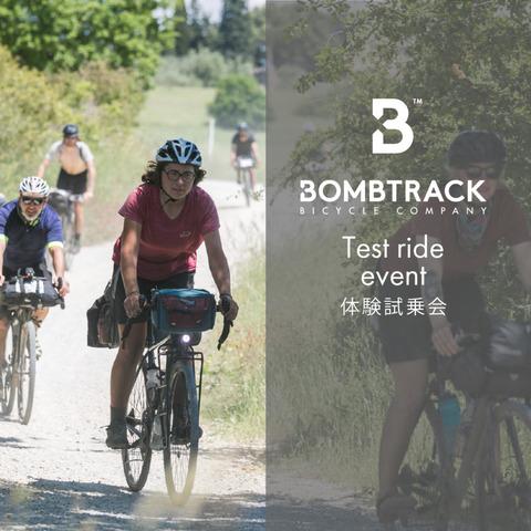 Bombtrack4-1024x1024